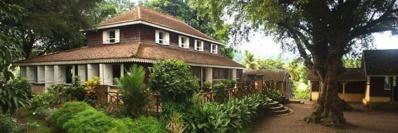 Habitation Clement : visite Martinique @ Habitation Clément
